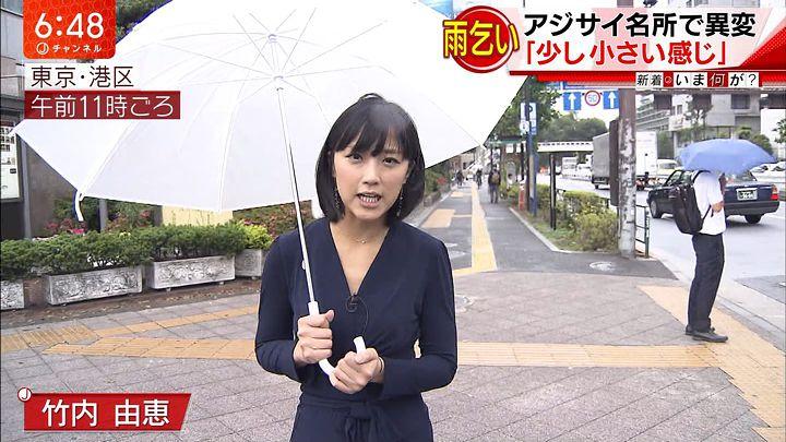takeuchiyoshie20170608_32.jpg