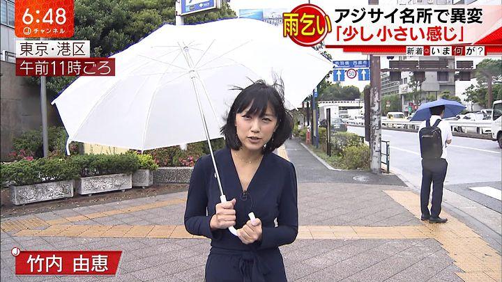 takeuchiyoshie20170608_33.jpg