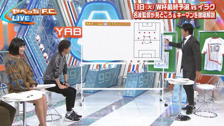 takeuchiyoshie20170611_08.jpg