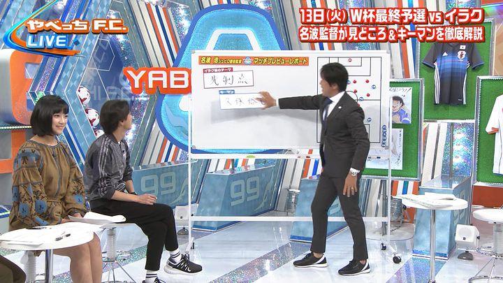 takeuchiyoshie20170611_09.jpg