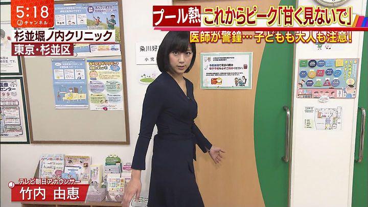 takeuchiyoshie20170612_09.jpg