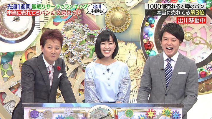 takeuchiyoshie20170612_41.jpg