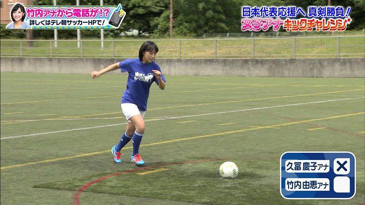 takeuchiyoshie20170612_51.jpg