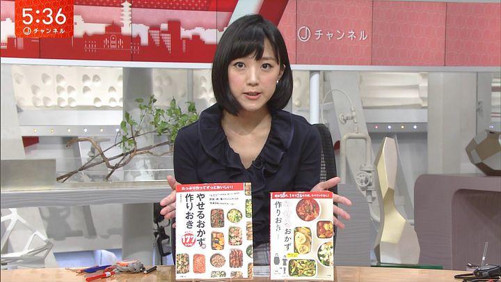 takeuchiyoshie20170613_07.jpg
