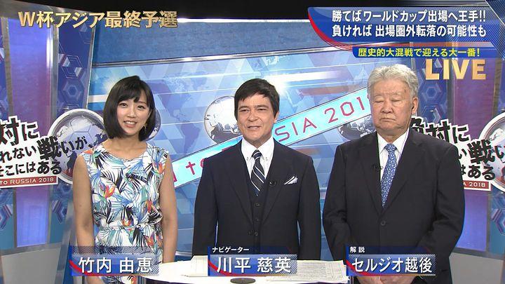 takeuchiyoshie20170613_24.jpg