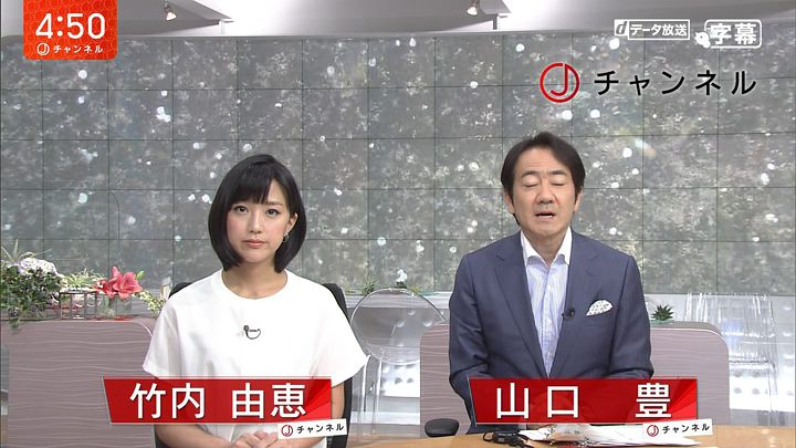 takeuchiyoshie20170616_01.jpg