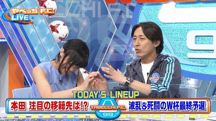 takeuchiyoshie20170618_05.jpg