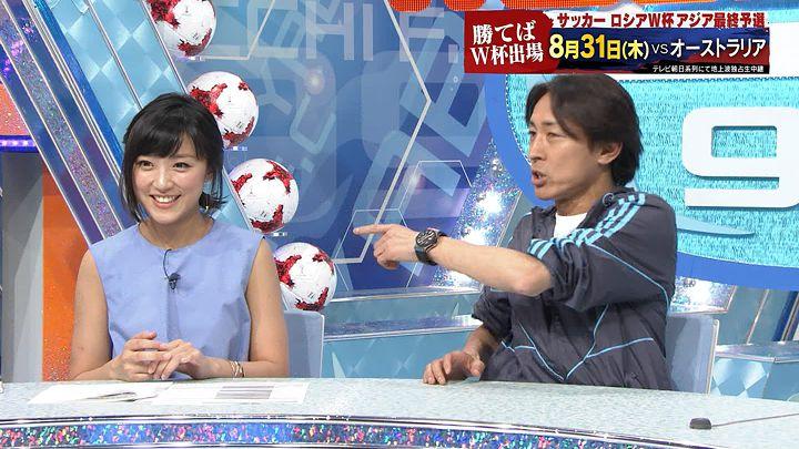 takeuchiyoshie20170618_10.jpg