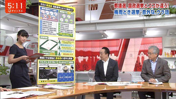 takeuchiyoshie20170623_05.jpg