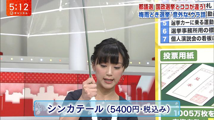 takeuchiyoshie20170623_08.jpg