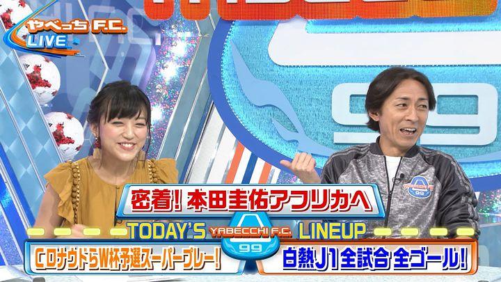 takeuchiyoshie20170625_03.jpg