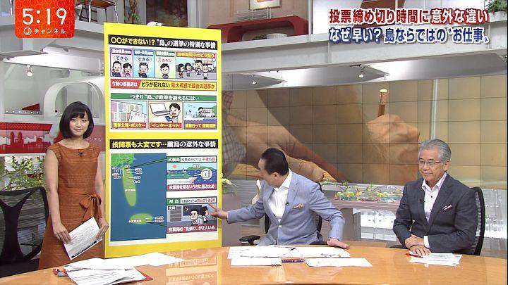 takeuchiyoshie20170629_06.jpg