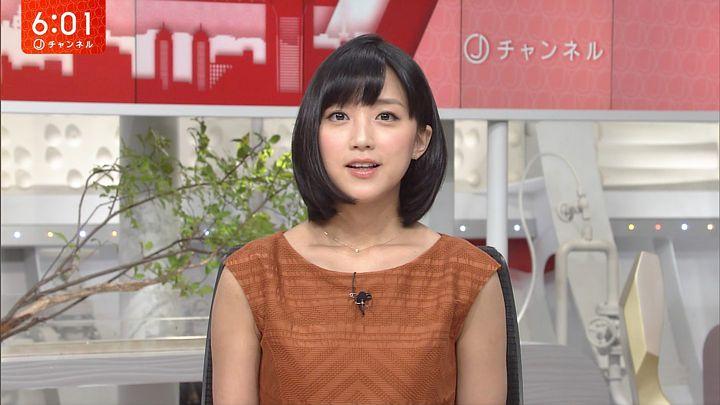 takeuchiyoshie20170629_12.jpg