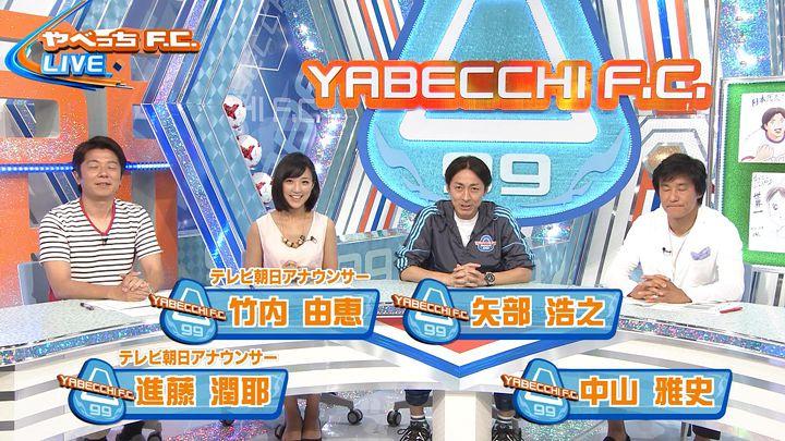 takeuchiyoshie20170702_06.jpg