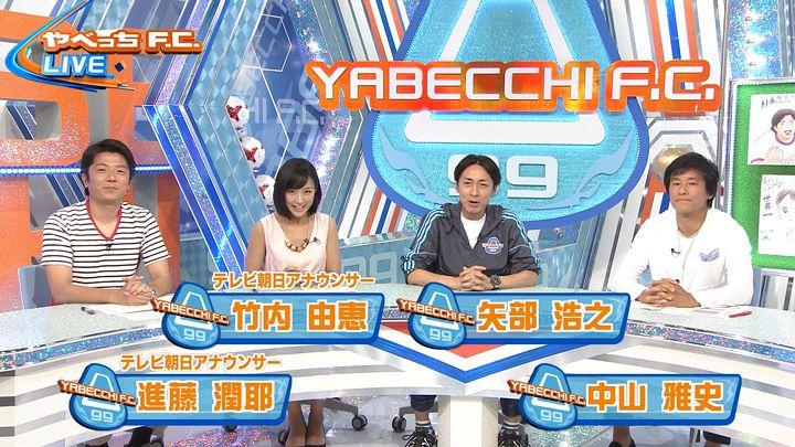 takeuchiyoshie20170702_07.jpg