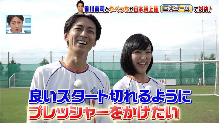 takeuchiyoshie20170709_12.jpg