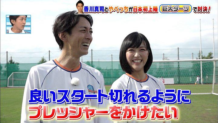 takeuchiyoshie20170709_13.jpg