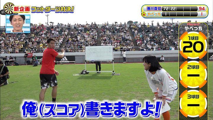 takeuchiyoshie20170709_20.jpg