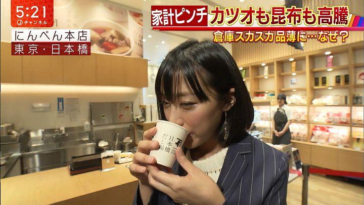 takeuchiyoshie20170710_11.jpg