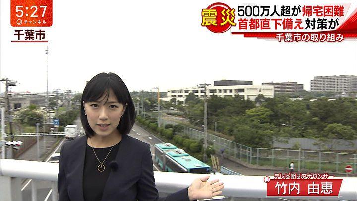 takeuchiyoshie20170711_11.jpg
