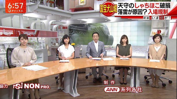 takeuchiyoshie20170713_18.jpg