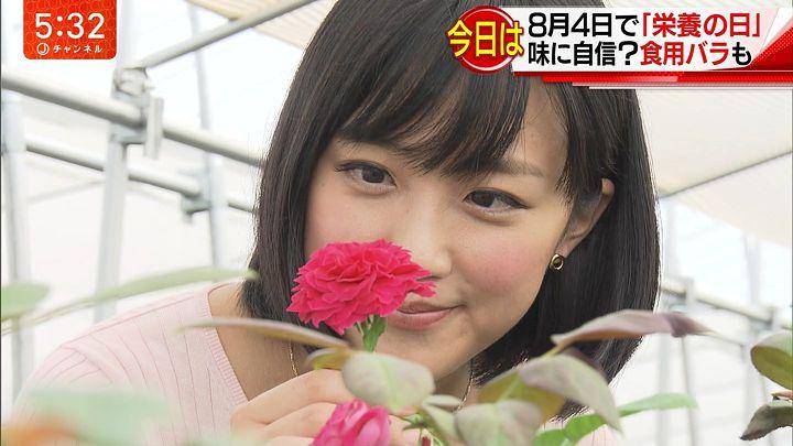 takeuchiyoshie20170804_19.jpg