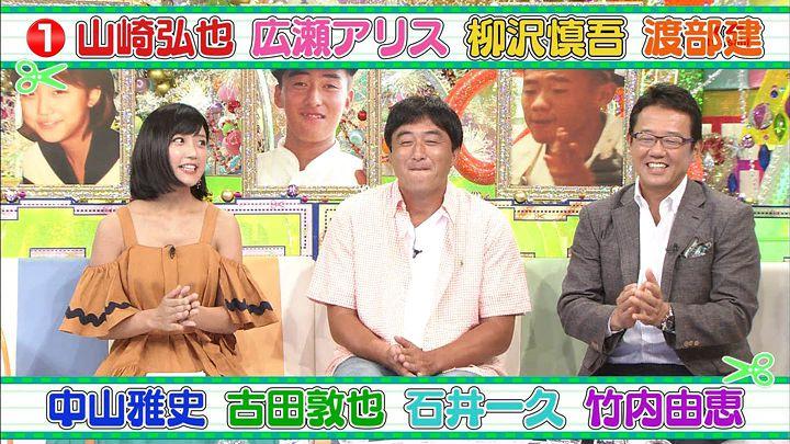 takeuchiyoshie20170805_01.jpg