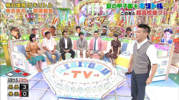 takeuchiyoshie20170805_02.jpg