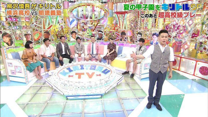 takeuchiyoshie20170805_03.jpg