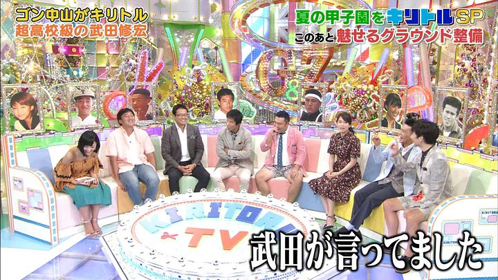 takeuchiyoshie20170805_05.jpg