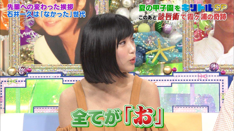 竹内由恵 ゴン中山&ザキヤマの...