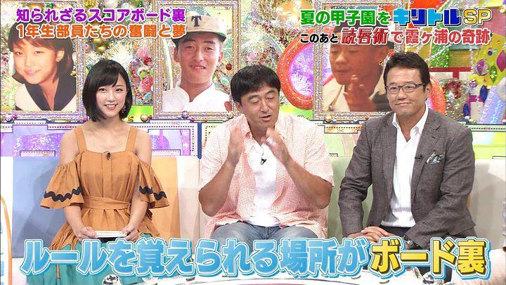 takeuchiyoshie20170805_10.jpg