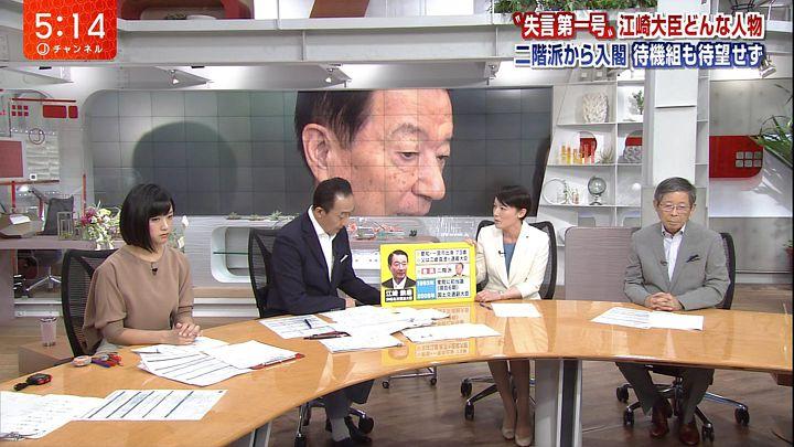 takeuchiyoshie20170807_02.jpg