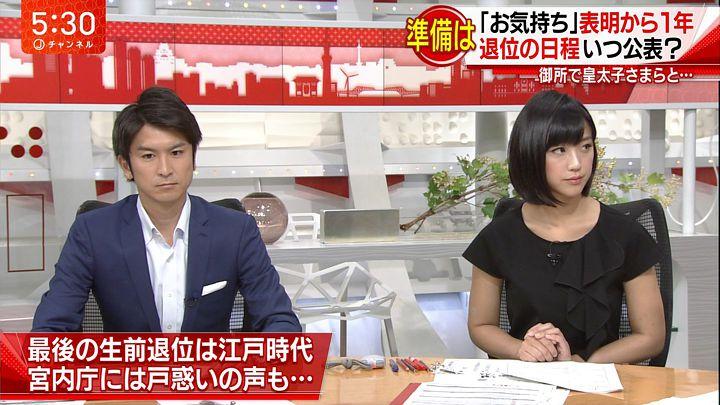 takeuchiyoshie20170808_08.jpg