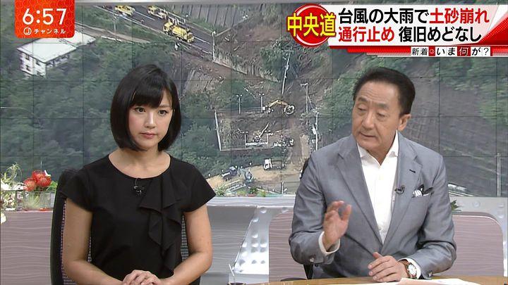 takeuchiyoshie20170808_24.jpg