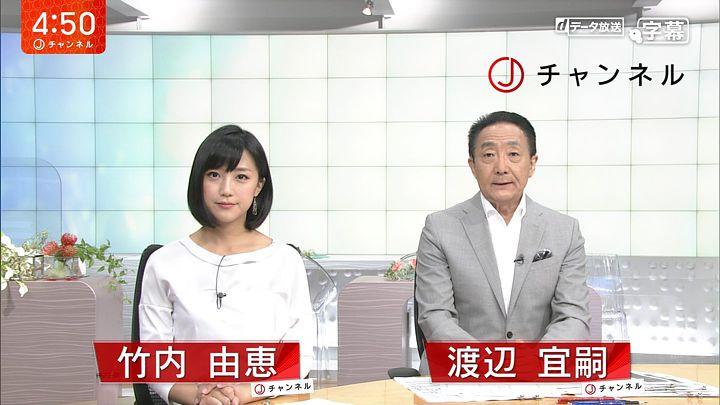 takeuchiyoshie20170809_01.jpg