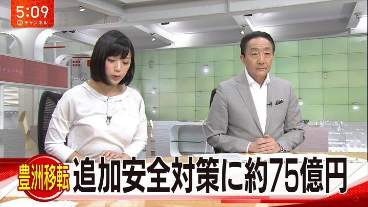 takeuchiyoshie20170809_03.jpg