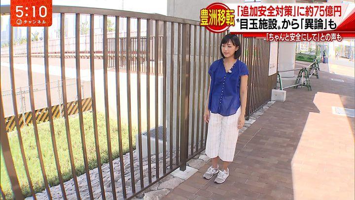takeuchiyoshie20170809_04.jpg