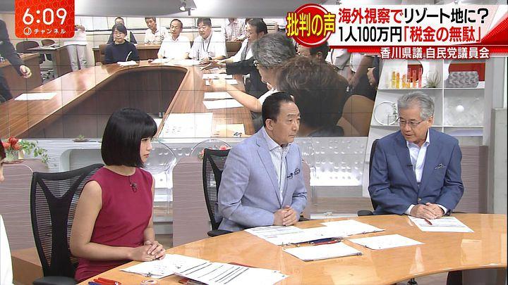 takeuchiyoshie20170811_08.jpg