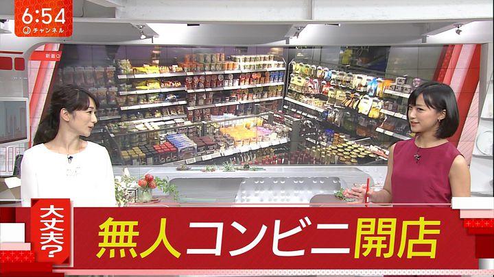 takeuchiyoshie20170811_14.jpg