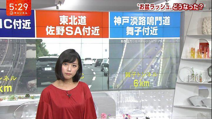 takeuchiyoshie20170814_12.jpg