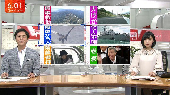 takeuchiyoshie20170821_12.jpg