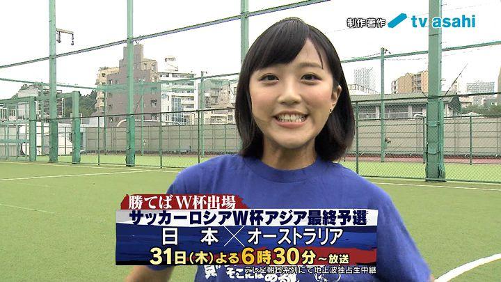 takeuchiyoshie20170821_44.jpg
