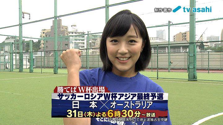 takeuchiyoshie20170821_46.jpg
