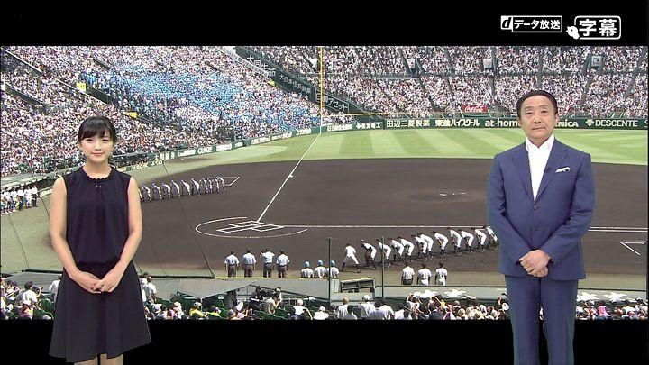 takeuchiyoshie20170823_01.jpg