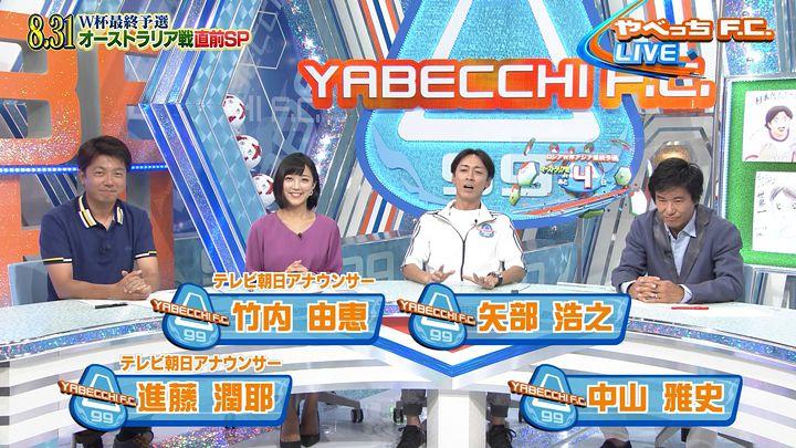 takeuchiyoshie20170827_03.jpg