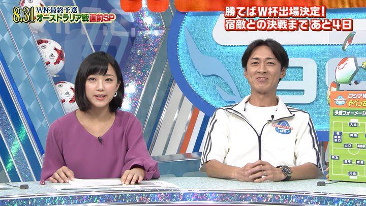 takeuchiyoshie20170827_04.jpg