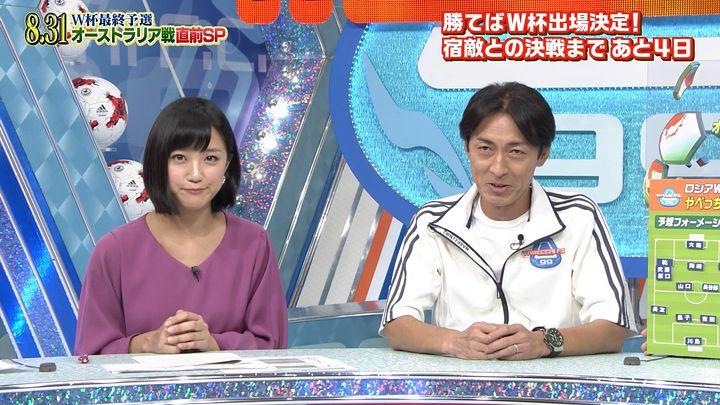 takeuchiyoshie20170827_05.jpg