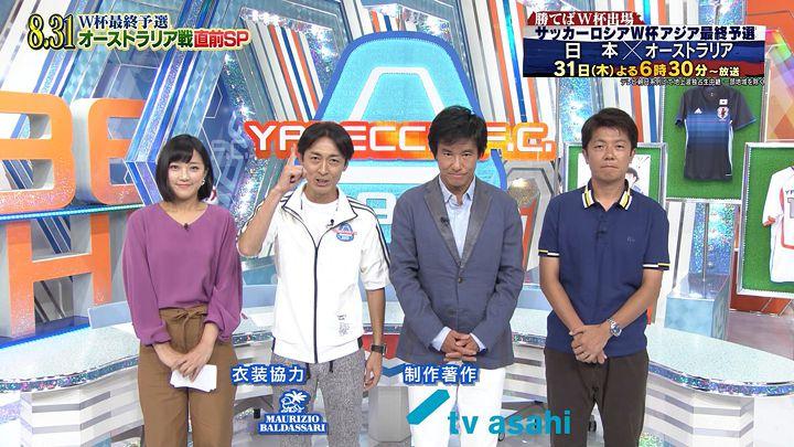 takeuchiyoshie20170827_07.jpg