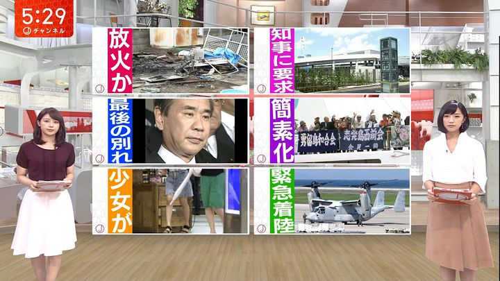 takeuchiyoshie20170830_03.jpg
